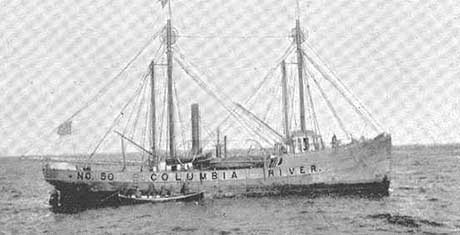 U.S. Coast Guard Archive Photo of the Columbia River Lightship
