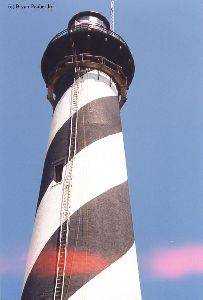 DURING MOVE: Cape Hatteras on life support.